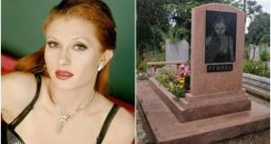 Помните ли певицата Румяна? 21 години след трагедията