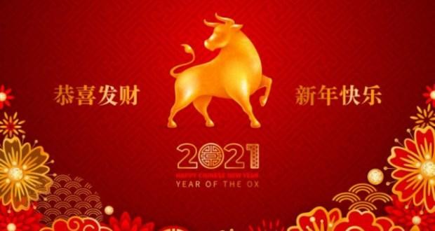 Какво вещае 2021 г.? Пълен китайски хороскоп за всяка зодия