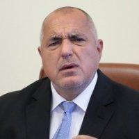 Гадателка: До 3 месеца Koвид ще е лош спомен! Борисов ще управлява с жена-президент, България ще излезе от ЕС и ще тръгне нагоре