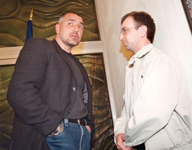 Николай Василев Бойко Борисов