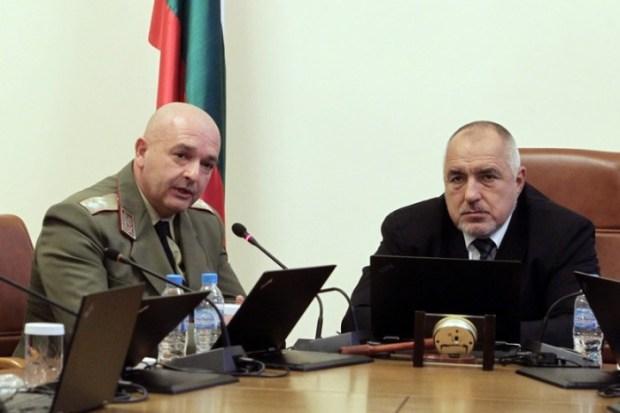 Генерал Мутафчийски и Бойко Борисов