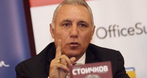 Камата попиля Бойко Борисов: И филията хляб му е много!
