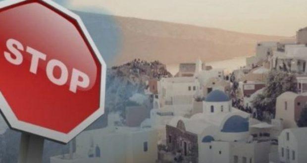 Ако българите не направят това да забравят въобще за лято в Гърция