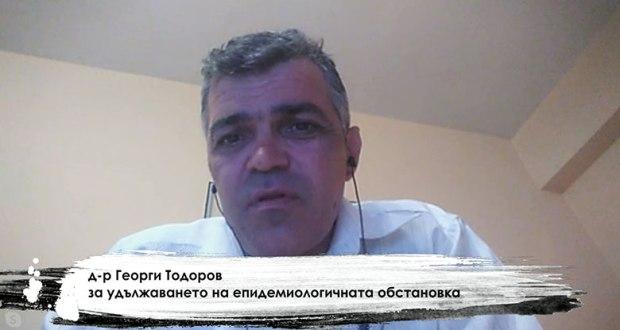 Д-р Тодоров изригна: Не слушайте Кунчев и Кантарджиев