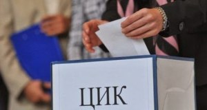 Говорител на ЦИК: Изборите ще бъдат честни открити наблюдаеми
