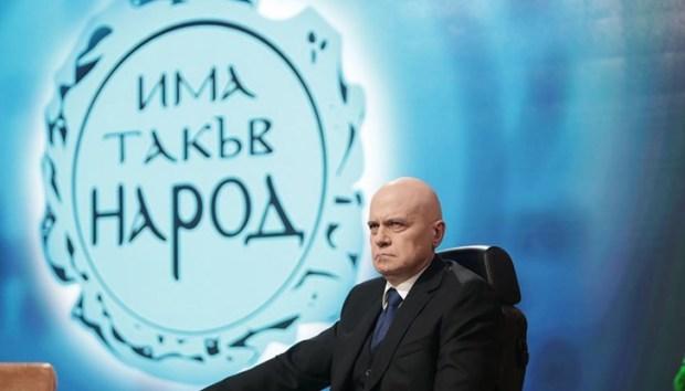 Слави Трифонов се отказа от властта в името на народа