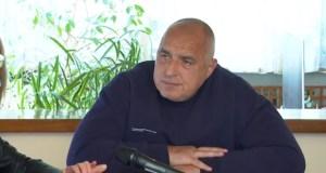 Борисов на среща с ГЕРБ-София: Радев се мотае нали бързахте за правителство? Сега тече задкулисието