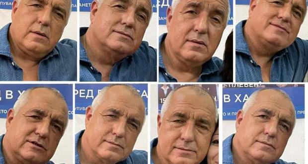 Яна Филип: Г-н Борисов нагъл бяхте и такъв останахте