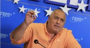 Ето кой ще бъде кандидата на ГЕРБ за президентските избори