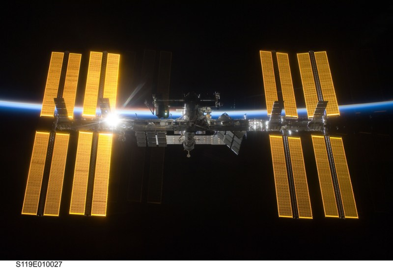 International Space Station photo