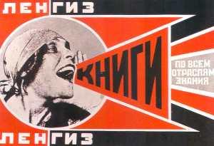 3_oct_13_rodchenko_stepanova_books