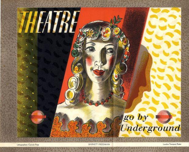 Freedman Theatre.jpg