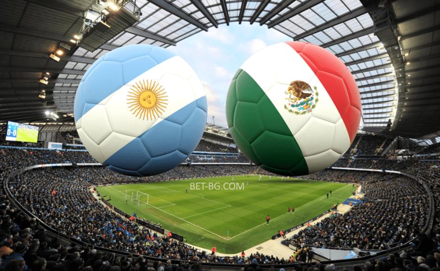 Аржентина - Мексико