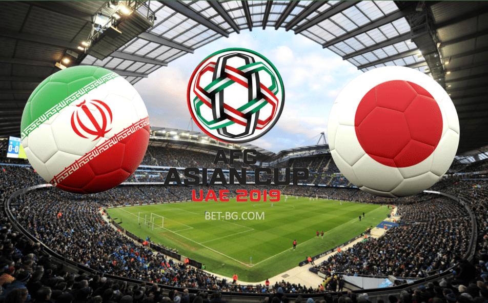 Иран - Япония
