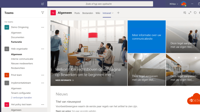 Microsoft Teams ruisonderdrukking