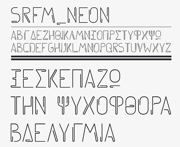 srfm_neon