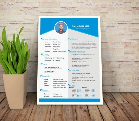 Personal Resume Template