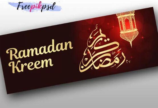Ramadan Kareem Facebook Cover Template