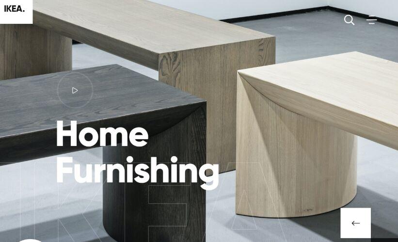 IKEA Website Minimal Header Exploration