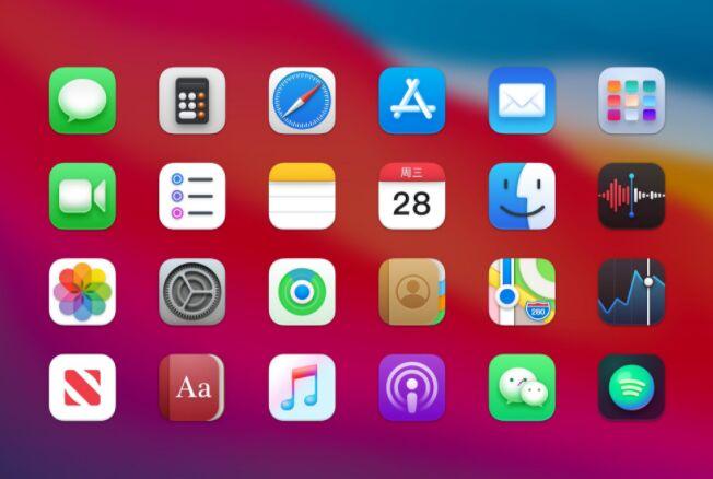 Big sur icon free download