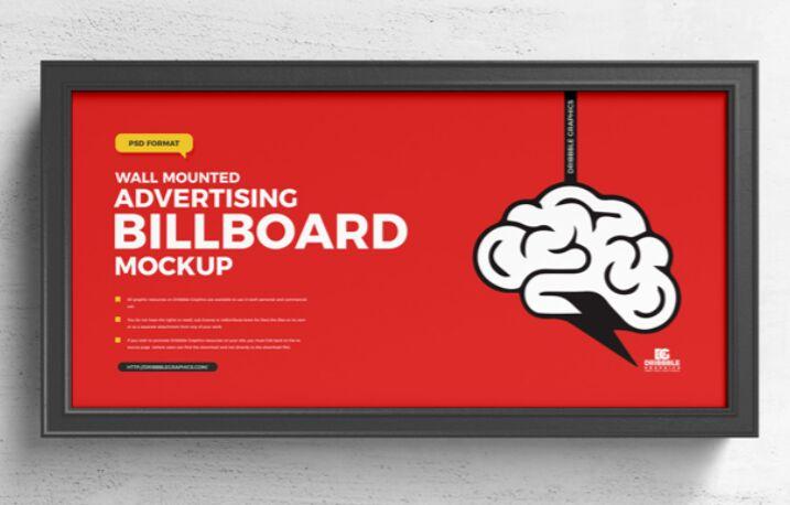 Free Wall Mounted Advertising Billboard Mockup