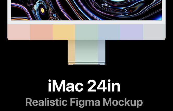 iMac 24in Realistic Figma Freebie