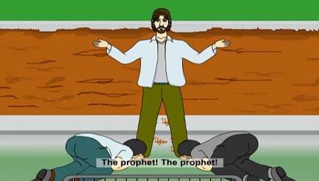 Still from The Bulgarian Prophet