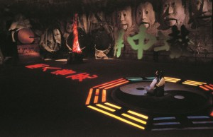 Still from Holy Flame of the Martial World (1983)
