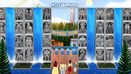 Cryptozoo (2021)