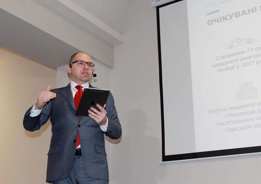 Руководитель Одесский области задекларировал млн. долларов, крутые авто идрагоценности