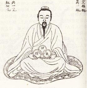 Meditazione taoista