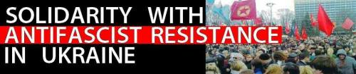 (Έχει στηθεί καμπάνια αλληλεγγύης για την Ουκρανία. Έστω και αργά.)Ο φασισμός δεν θα περάσει!Η ΛΔ του Ντονιέτσκ καλεί σε διεθνείς ταξιαρχίεςPosted on 22/06/2014by kseeathΈκκληση της Λαϊκής Δημοκρατίας του Ντονιέτσκ (Ντονιέτσκαγια Ναρόνταγια Ρισπούμπλικα– DNR) για δημιουργία διεθνών ταξιαρχιών με αναφορά στον ισπανικό εμφύλιο και τον αντιφασισμό.Η ανακοίνωση της DNR ζητάει τόσο εθελοντές που μπορούν να πάρουν τα όπλα, όσο και –κυρίως– γιατρούς, συνεργεία διάσωσης, πυροσβέστες, κλπ. Και στο τέλος ανακοινώνει τη δημιουργία τμήματος ανθρκωρύχων, που υπολογίζεται πως θα φτάσει τους 10.000.http://solidarityantifascistukraine.wordpress.com/2014/06/22/no-pasaran/#more-98Solidarity campaignto the antifascist struggle in UkraineEvents in Ukraine will have a decisive impact on developments in the region and throughout Europe. The political block of neoliberals, far-righters and neonazis that consist the Kiev regime, with the blessings and guidance of the U.S., the IMF and the EU, continues the unabated murderous campaign against South-East Ukraine.The only authentic rival against the government of Kiev at the moment, is the struggle of resistance conducted in Southeast – mainly but not only- Ukraine. We have absolutely no expectation and trust in Putin, who is solely interested in securing the interests of Russian capitalism and the Russian participation in sharing the influence of international capital in Ukraine and its not in no case for the defence of the Ukrainian working class from the fascist attack. However, the events in Ukraine combine open imperialist intervention with the leading role of the fascists as a battering ram. A general denunciation of fascism and massacres in Odessa and elsewhere is not enough. The equation of the two contending sides within Ukraine only serves the propaganda of Western imperialism and the Kiev regime The logic of equidistance between the regime, the government of Kiev and the fascists from one side and antifascists, the labor movement a