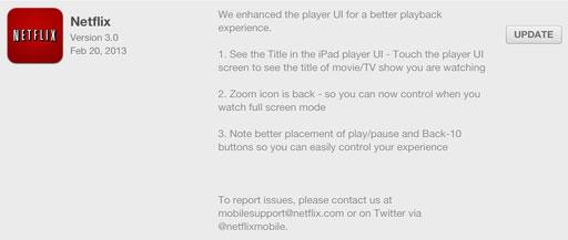 Netflix-3.0-for-iOS