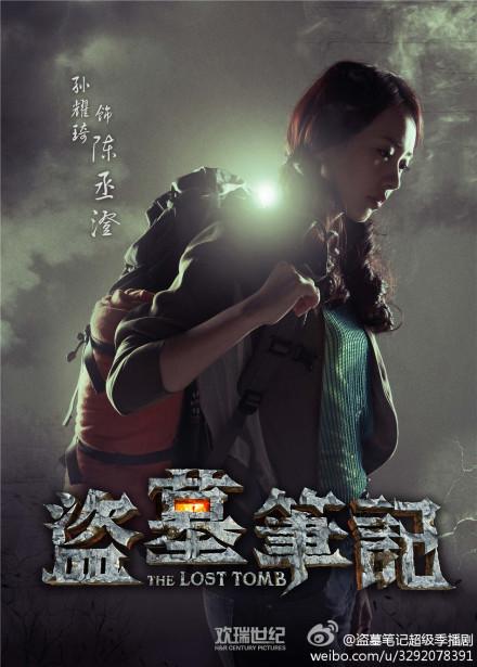 Sun Yaoqi