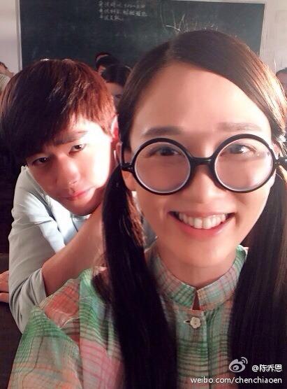 Zhang Han and nerdy Chen Qiao'en