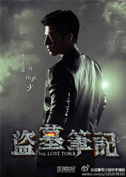 Li Haoqi