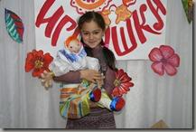 Анастасия Кузнецова