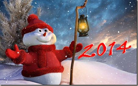 С Новым годом1
