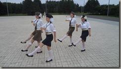 Комсомольск 1
