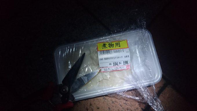 煮物用イカ