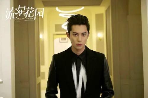 Chinese Heartthrob Dylan Wang S Rise To Stardom As Dao Ming Si 38jiejie ĸ‰å…«å§å§