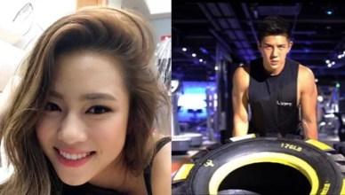Tiffany Lau Wu Fei Deny Dating or Rocking the Car