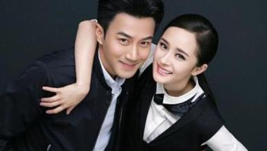 A Look at Hawick Lau and Yang Mi's Seven Year Relationship