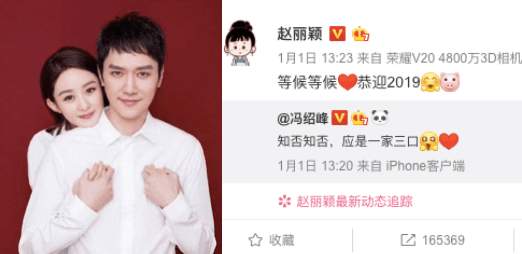 William Feng Shaofeng and Zanilia Zhao Liying Finally Confirm Pregnancy