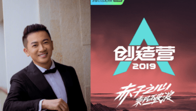 Alec Su Confirmed to be a Mentor on Produce Camp 2019 Weibo_02.24.19