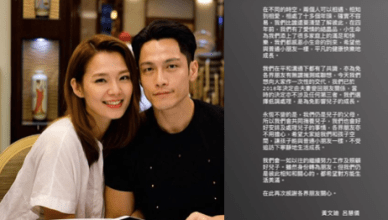 Koni Lui and Dickson Wong Announce Divorce