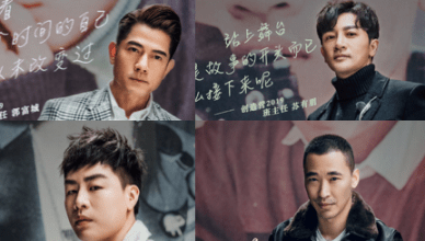 """Tencent Reveals All the Mentors for """"Produce Camp 2019"""""""