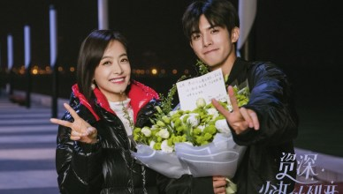 "Victoria Song Coupled with 20 Year Old, Song Weilong, in ""Find Yourself"""