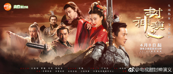 China Rumored to be Implementing New Ban on Drama Remakes