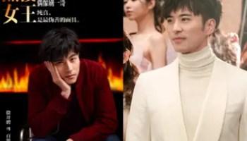 Xu Kaicheng Still Gets Shy Watching the